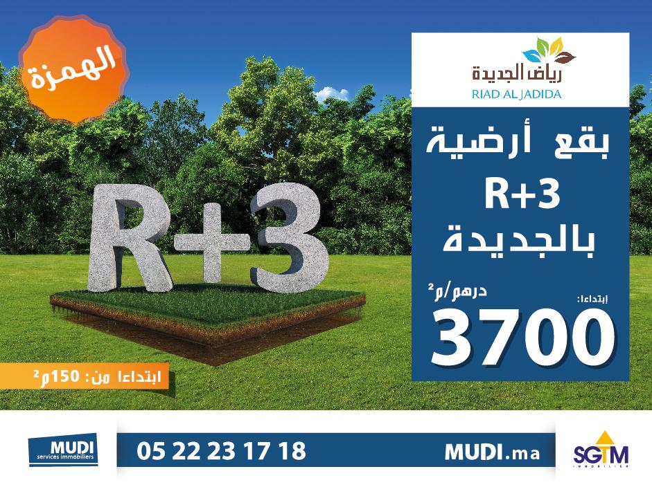 4x3-riad-al-jadida-r3