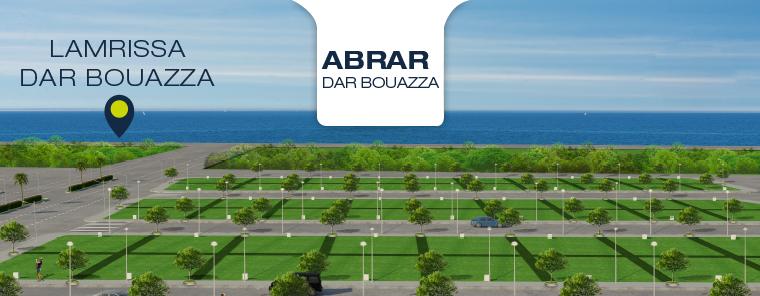 banner-fo-abrar-fr