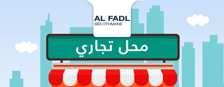 banner-for-al-fadl