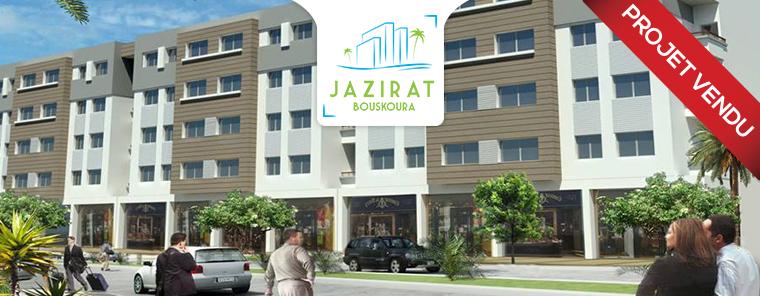 banner-for-jazirat-bouskoura2