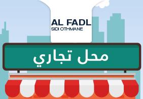 banner-for-mobil-al-fadl