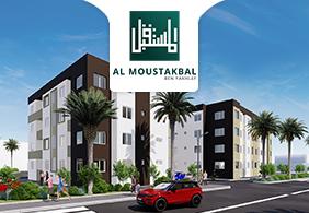 banner-for-mobil-al-moustakbal