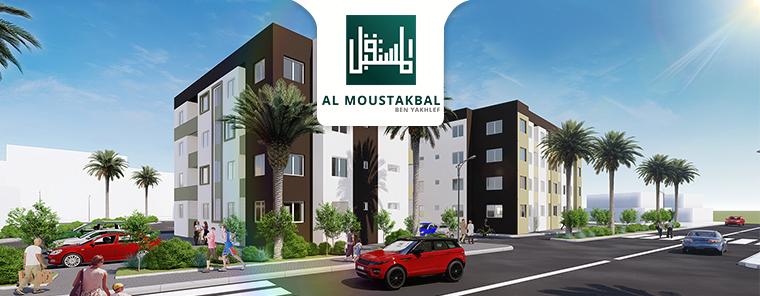 banner-for-riad-al-moustakbal