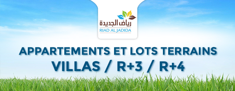 banner-for-riad-al-jadida